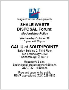 Shale Waste Disposal Forum: Modernizing Policy